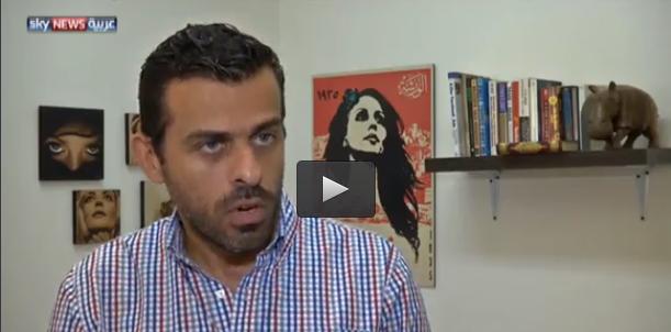 مقابلة سكاي نيوز العربية