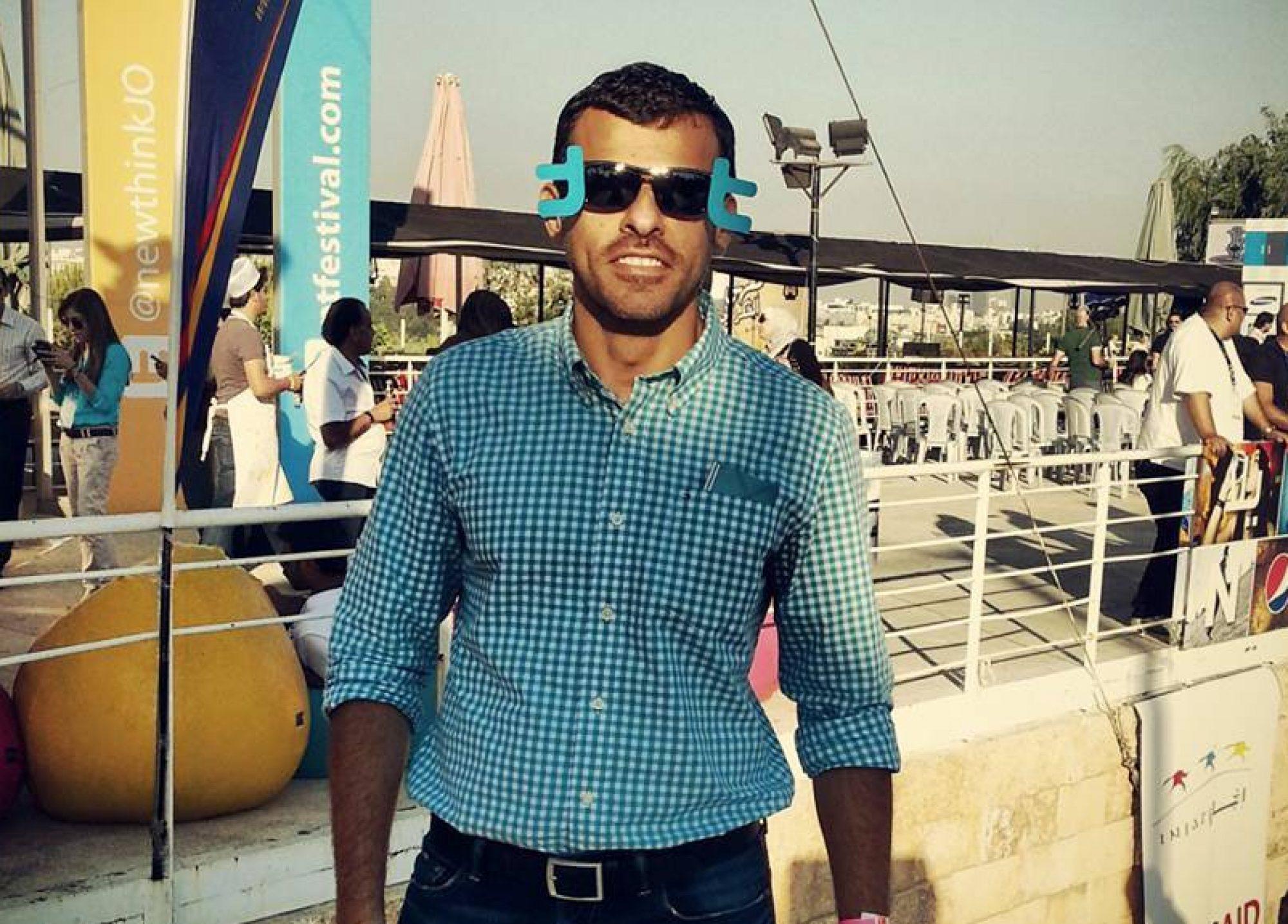 Ali Dahmash